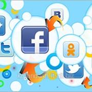 Оптимизация сайта под социальные сети фото