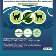 Гроулайф Классический для собак и кошек фото
