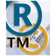 Регистрация товарных знаков, патентов фото