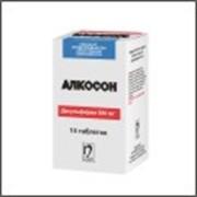 Противоалкогольное средство Алкосон фото
