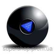 Шар - предсказатель для принятия решений Magic Ball 8 185-184965 фото