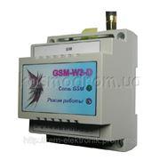 GSM-W3-DIN - Охранная GSM-система - полная версия для монтажа на DIN-рейку фото