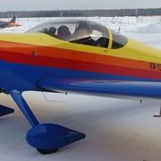 Самолеты Cetus 700 фото