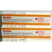 Пленка рентгеновская дентальная D-Speed Kodak (упаковка 100 шт.) фото