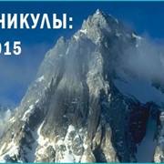 КАНИКУЛЫ В СЛОВАКИИ-2015 Автор AZ-way в 16/10/2014. Опубликовано Акции, Словакия фото