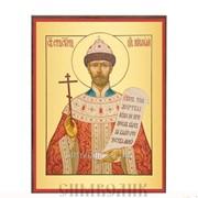 Икона Святой Страстотерпец царь Николай фото