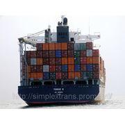 Transport maritim containerizat din China, Turcia, SUA, Europa, Asia, America in Republica Moldova, фото