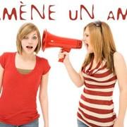Курсы французского и английского языка для взрослых фото