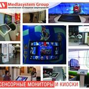 Сенсорные мониторы, киоски фото