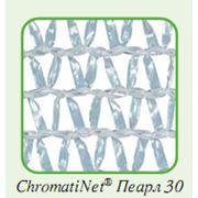 Chromatinet Perl 30% Перламутровая затеняющая сеть фото
