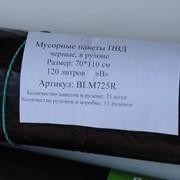 "Пакеты для мусора 120 л,70*110,25 шт.в рул.50 мк.ПВД,""B"" фото"