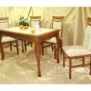Стол обеденный Viitorul, 1250 mm x 720 mm фото