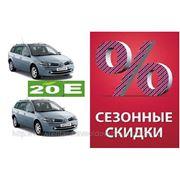 Rent a car in Moldova фото