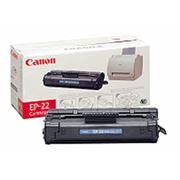 Заправка картриджа Canon EP-22 фото