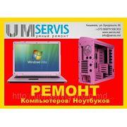 Ремонт Ноутбуков HP фото