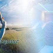 Живое Дыхание - соляная комната, кислородные коктейли, кислородные ингаляции фото
