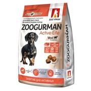 Полнорационный сухой корм для взрослых собак мелких и средних пород Zoogurman Active Life, Телятина/Veal, 1.2кг (Зоогурман) фото