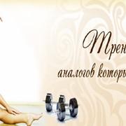 Тренажеры для интимных мышц: вумбилдинг, римбилдинг фото