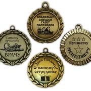 Лазерная гравировка на наградных медалях фото
