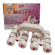 Роликовый магнитный массажер фото