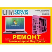 Ремонт Ноутбуков Dell фото