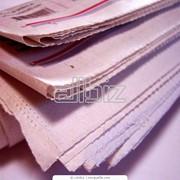 Подписка на газету Криминал - Экспресс фото
