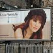 Размещение рекламы фото