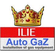 Установка,Ремонт,Продажа - Газовой аппаратуры на авто. фото