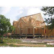 Строительство каркасного дома фото