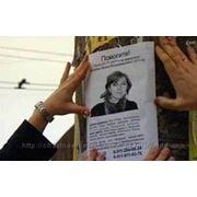 Розыск без вести пропавших в Молдове. Детектив. фото