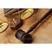 Адвокат по уголовным делам в Молдове фото