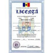 Юридические услуги в Молдове фото