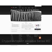 Sense.MD Создание сайтов в Молдове фото