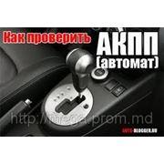 Ремонт акпп фото