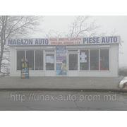 Замена моторного масла в Кишиневе фото