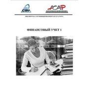 Книжный магазин ACAP.MD - книги и литература профессионального бухгалтера и аудитора фото