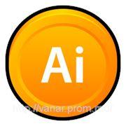 Курсы Adobe Illustrator фото
