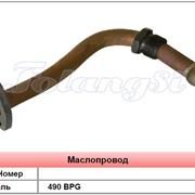 Маслопровод к погрузчику 490 BPG в Украине, Купить, Цена, Фото фото