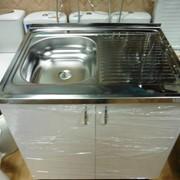 Тумба кухонная с мойкой 40*50,50*50,50*60, 60х80 Кишинев фото