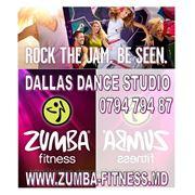 Zumba вечеринки и занятия по программе танцевального фитнеса!!! Латино микс!!! Танцы и фитнес - Кишинев - Рышкановка!! фото
