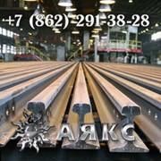Рельс Р- 43 ст.арогодные 12.46-12.50м, износ до 1мм фото