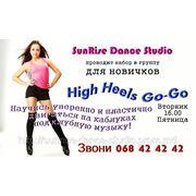 High Heels Go-Go фото