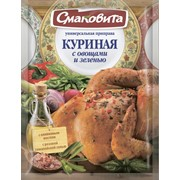 """Универсальная приправа куриная с овощами и зеленью, 90 г (ТМ """"Смаковита"""") фото"""