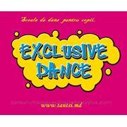 Dansuri moderne cu Exclusive dance фото