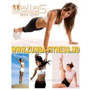 Танцы, фитнес - красота и здоровье! Утренние и дневные уроки танцев и фитнеса! фото