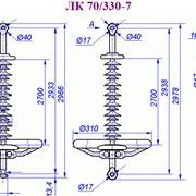 Изолятор ЛК 70/330-7 фото