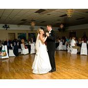 Постановка Свадебного Танца фото