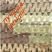 Сетка маскировочная сеть МКТ степь, размер: 3х6м фото
