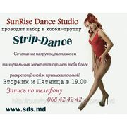 Strip-Dance фото