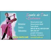Танцы для детей и взрослых!Танцевальная студия Exclusive! Dansuri! фото